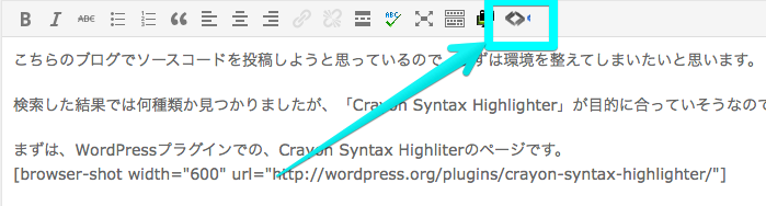 wp-plugin-crayon-syntax-highlighter02
